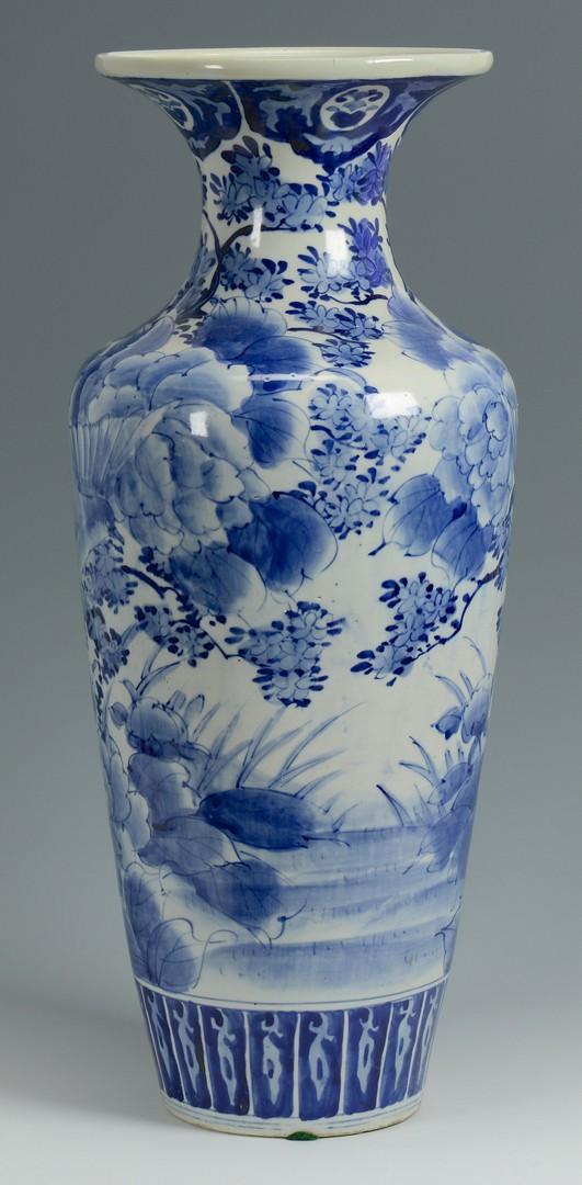 Lot 776: Japanese Arita Blue & White Floor Vase
