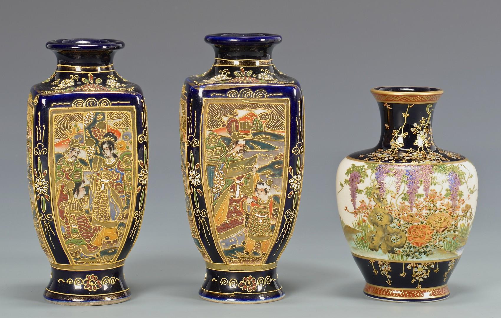 Lot 777: Group of Japanese Satsuma Pottery, 6 items