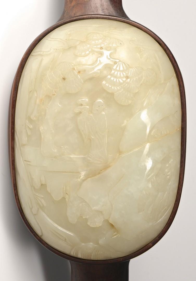 Lot 8: White Jade Ruyi Scepter, Qing