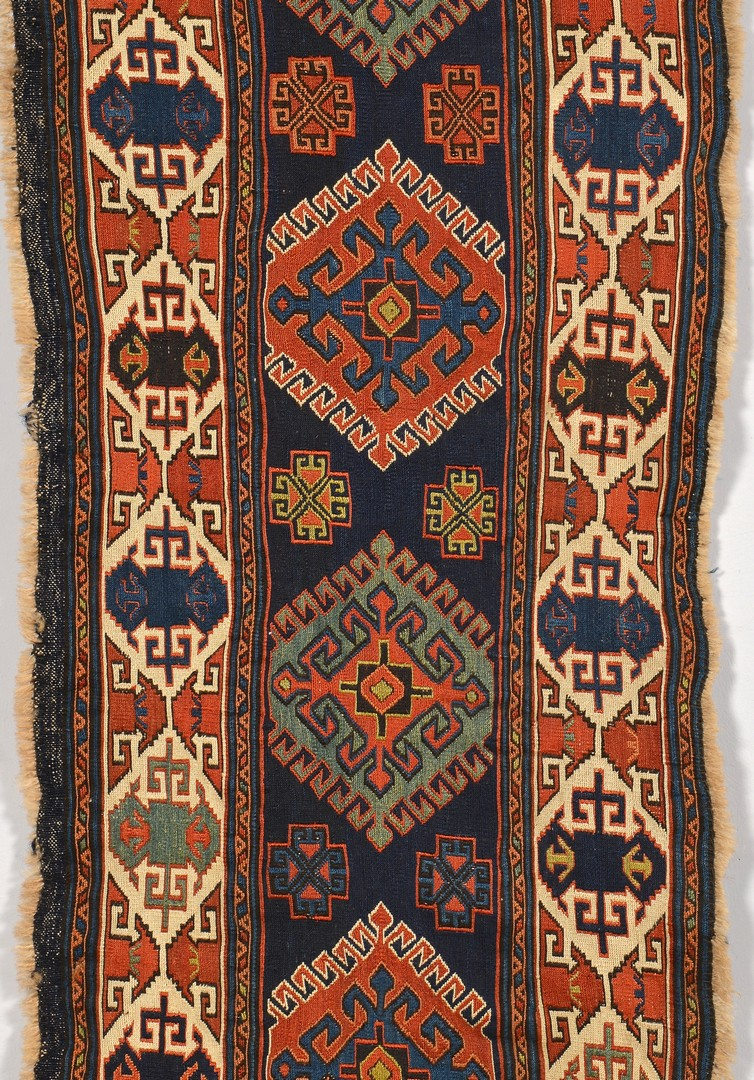 Lot 904: Antique NW Persian Bedding Bag panel, late 19th ce