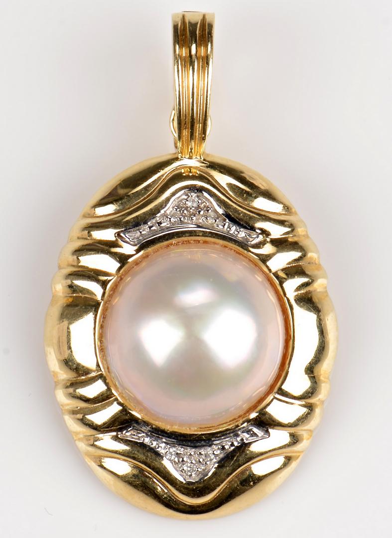 Lot 947 3 Gold Jewelry Items Incl Tiffany