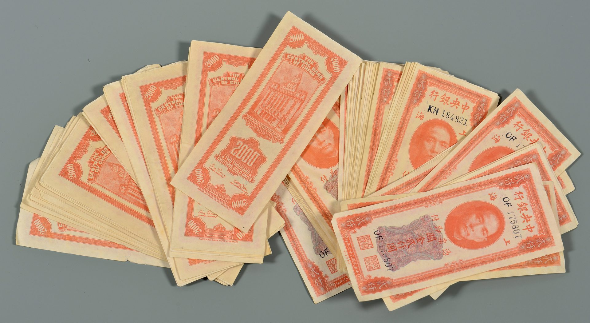 Lot 118: Chinese Paper Money