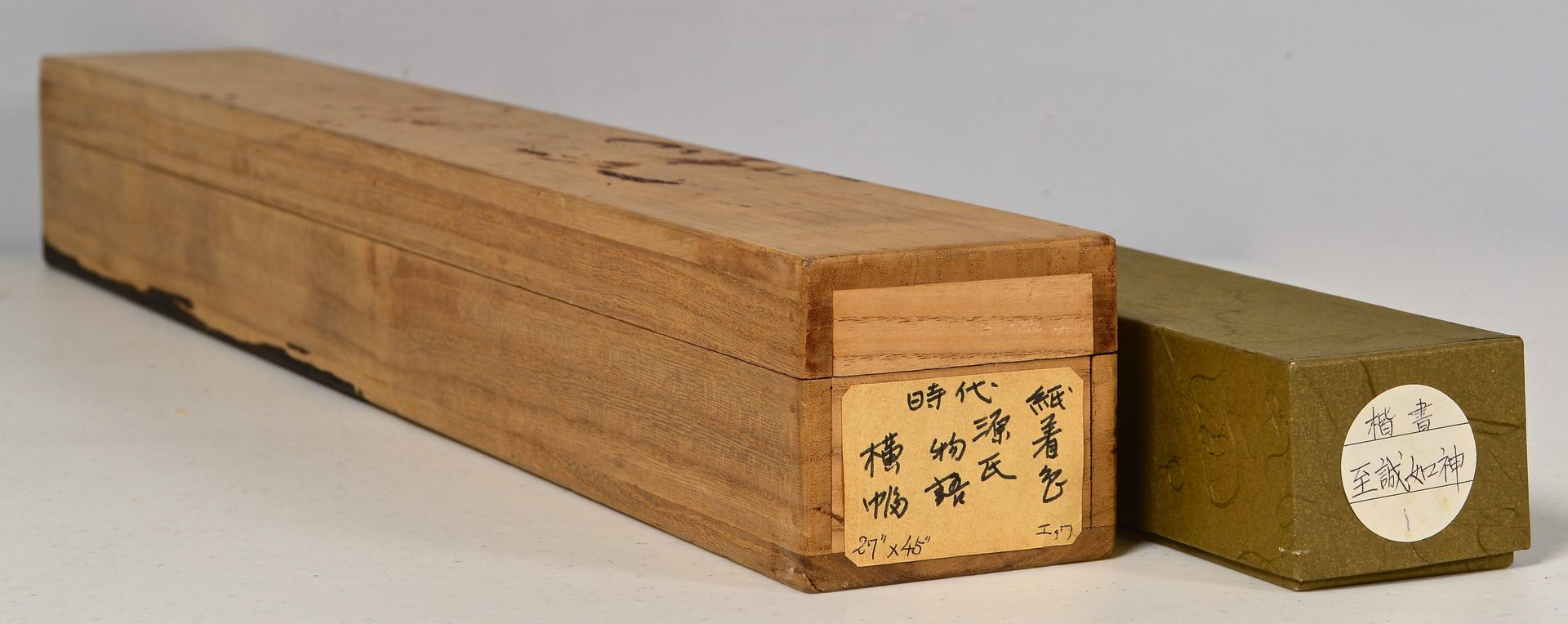 Lot 124: 2 Chinese Scrolls plus Cricket Picture