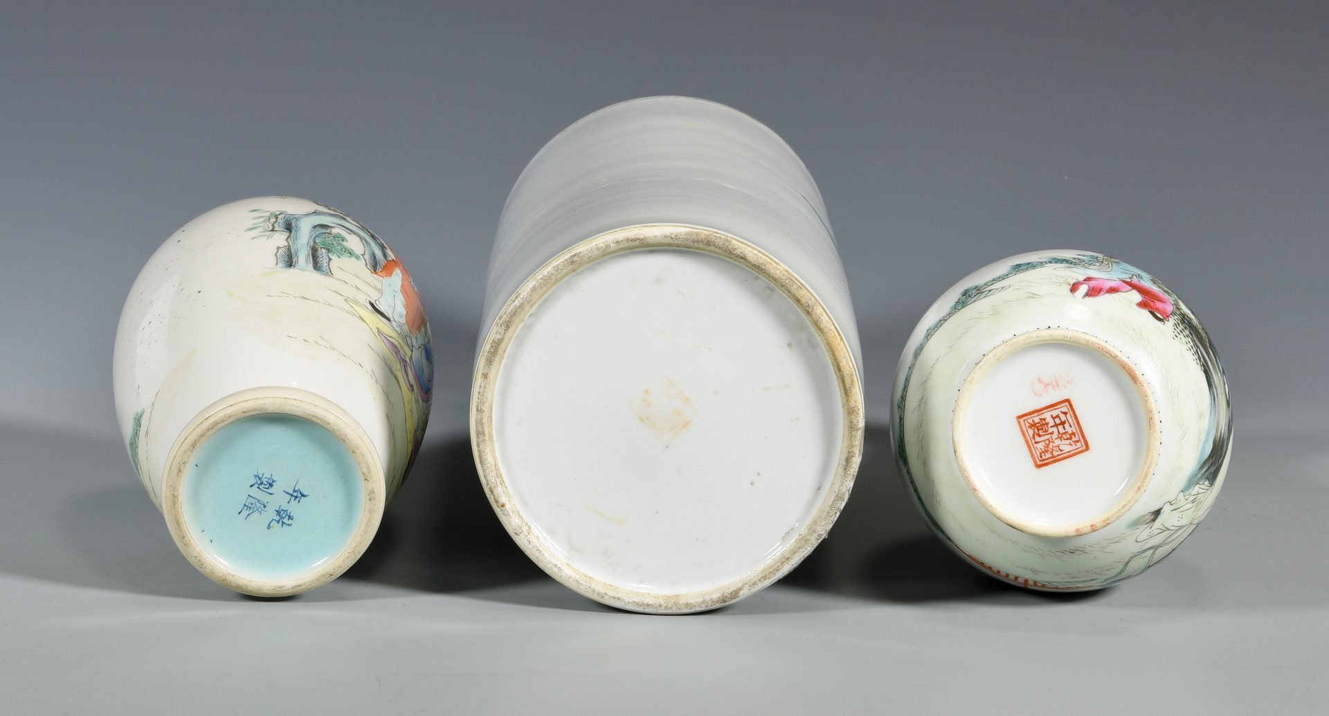 Lot 72: Group of Chinese Porcelain , 7 total pcs.
