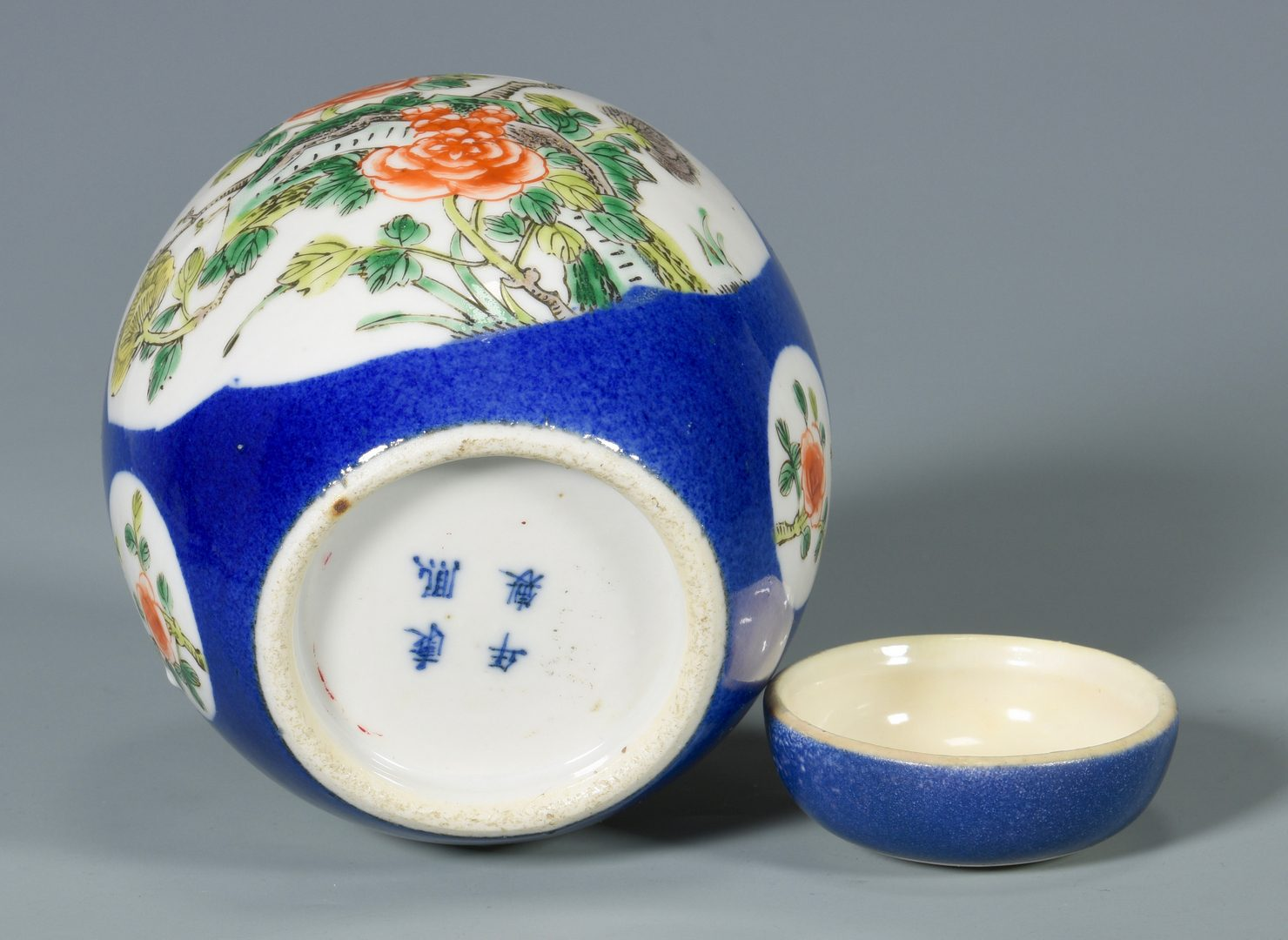Lot 73: 2 Chinese Porcelain Items, incl. Lantern