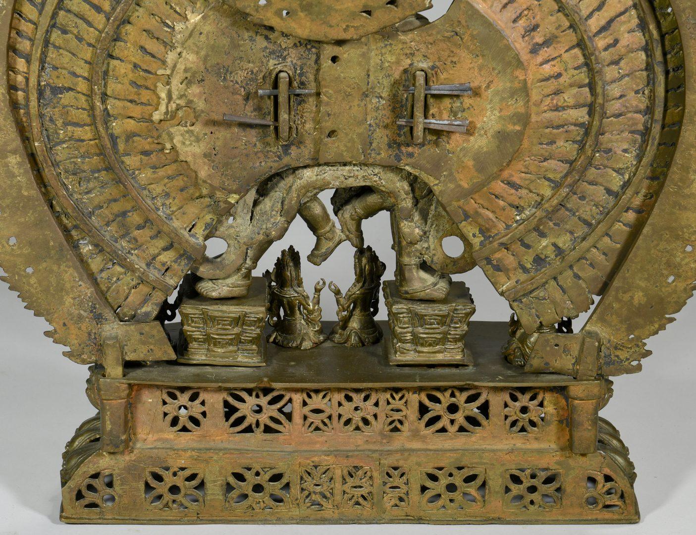 """Lot 13: Bronze 43"""" Tibetan Avalokitesvara Sculpture"""