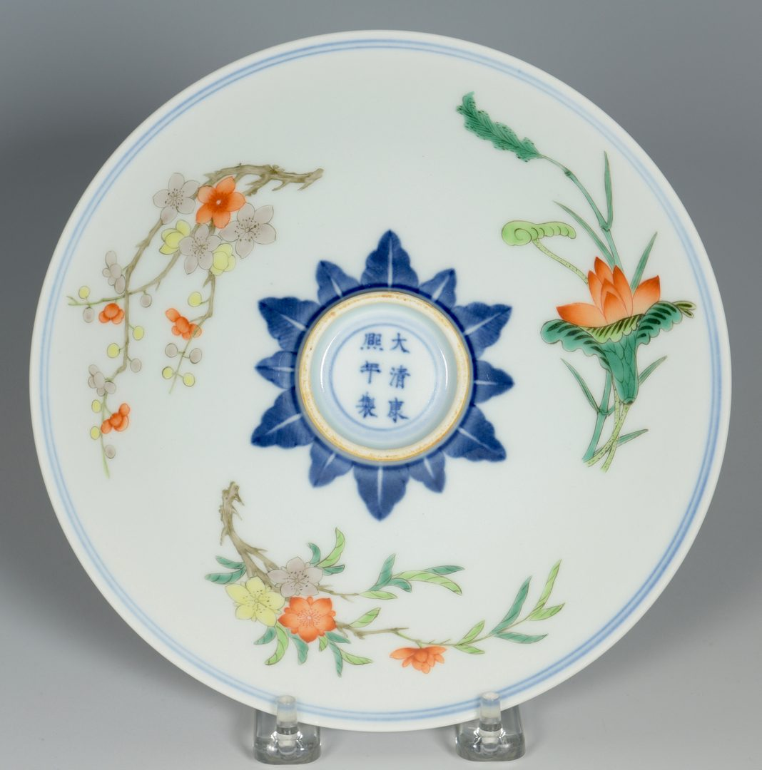 Lot 20: Chinese Doucai Conical Bowl