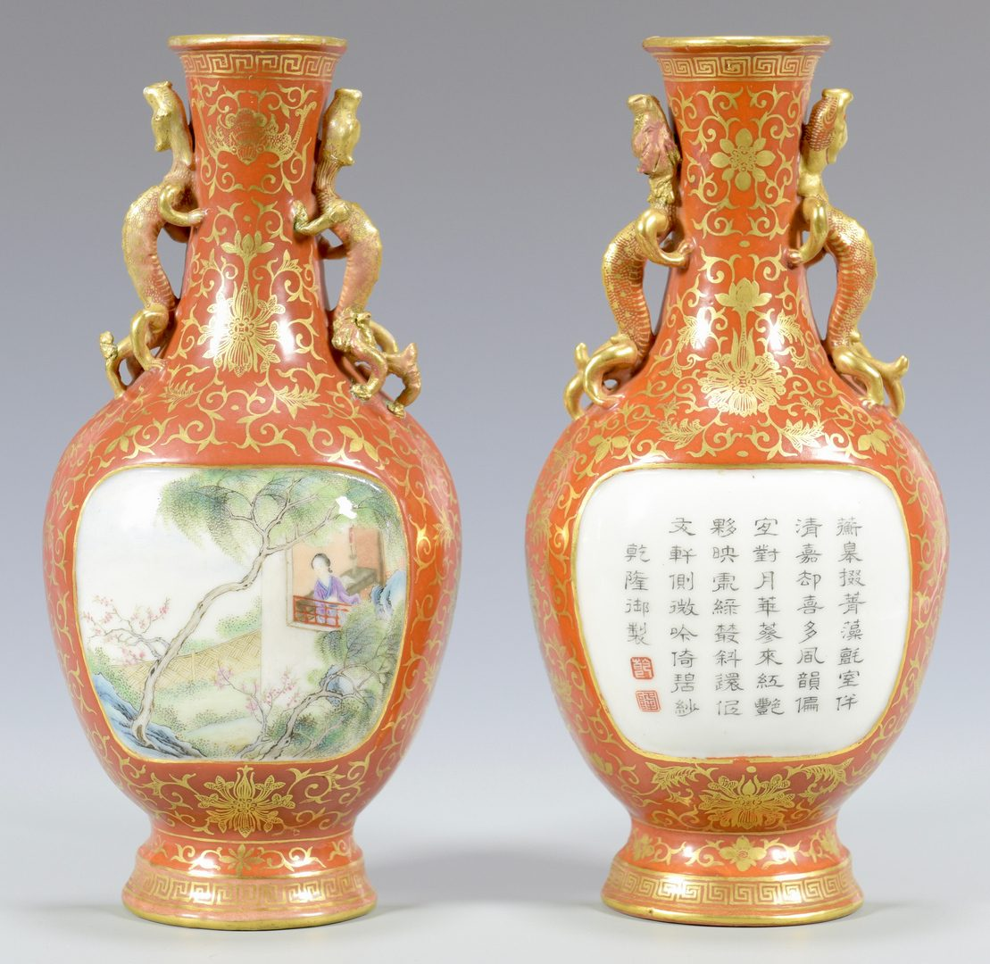 Lot 21: Pr. Chinese Porcelain Wall Pockets