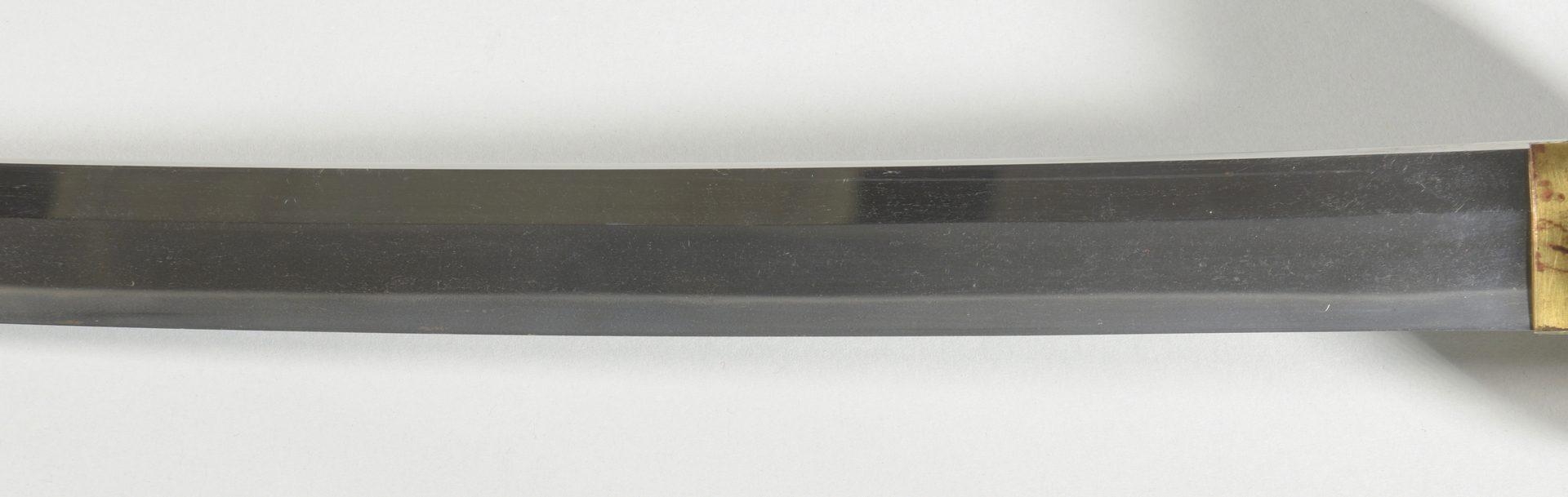 Lot 313: Kanbun Era Yukihiro Samurai Sword  w/ Authentication