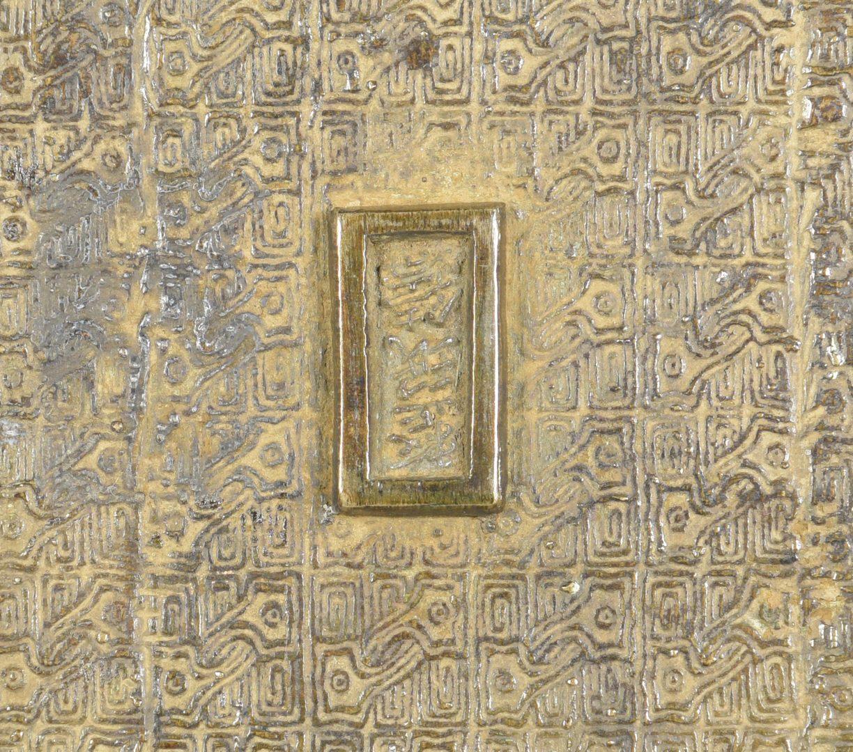 Lot 326: Bronze Jardiniere, Dragon Decoration