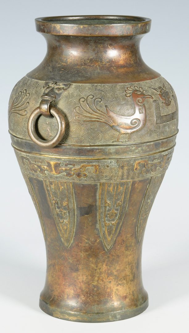 Lot 327: Qing Bronze Vase