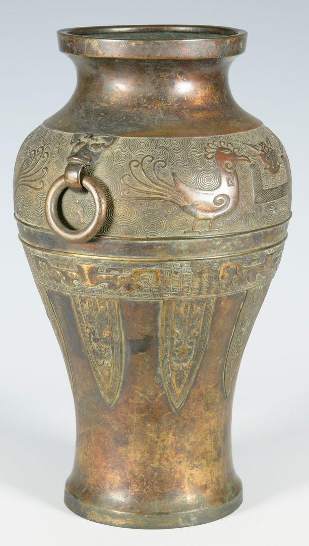 Lot 327: Qing Bronze Vase