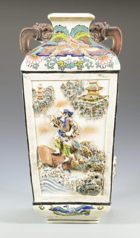 Lot 343: Makuzu Kozan Japanese Earthenware Jar