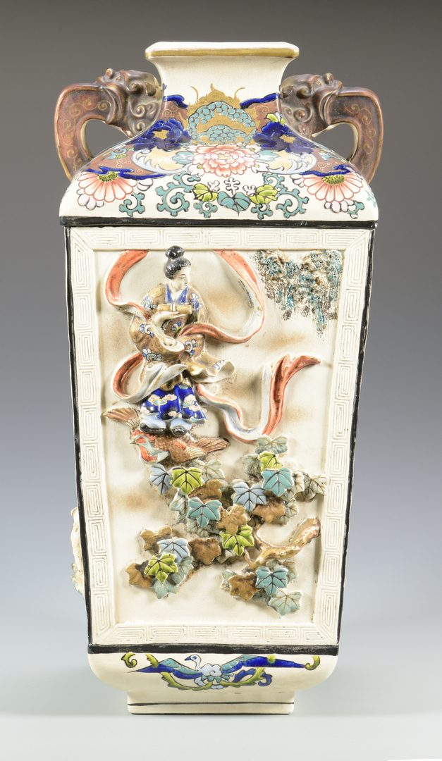 Lot 343: Makuzu Kozan Japanese Earthenware Jar