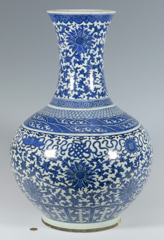 Lot 348: Chinese Blue & White Porcelain Vase