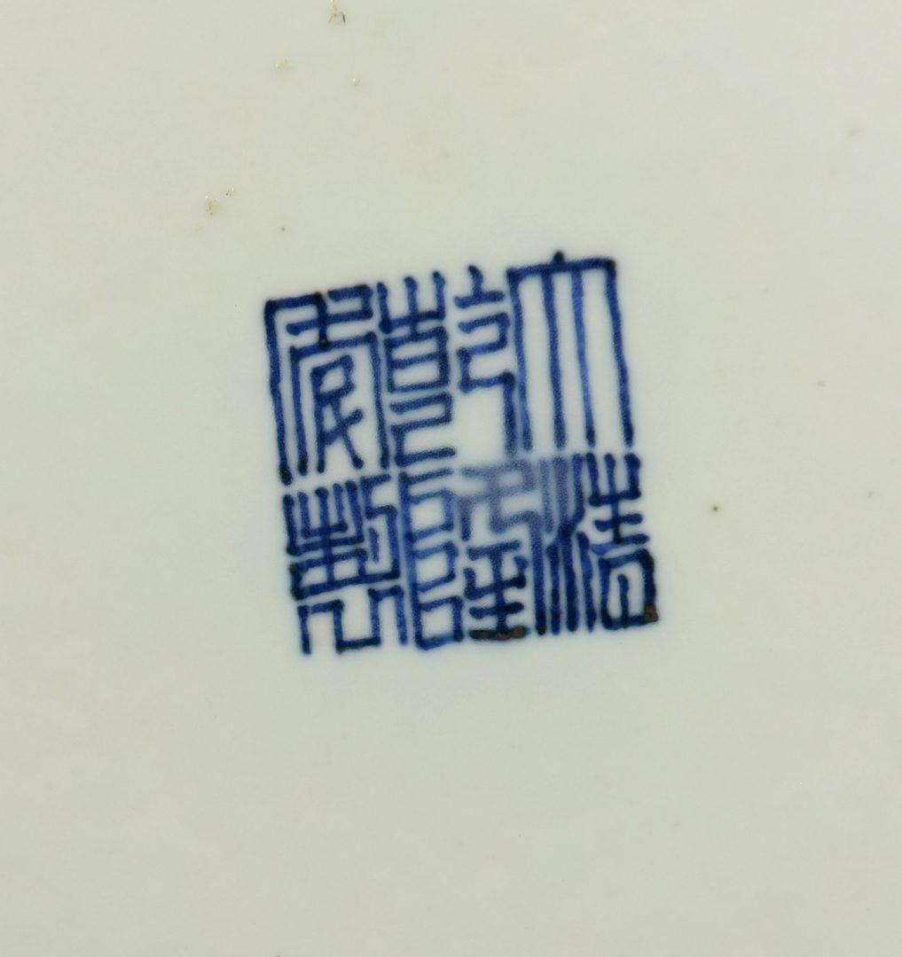 Lot 348: Chinese Blue & White Porcelain Vase