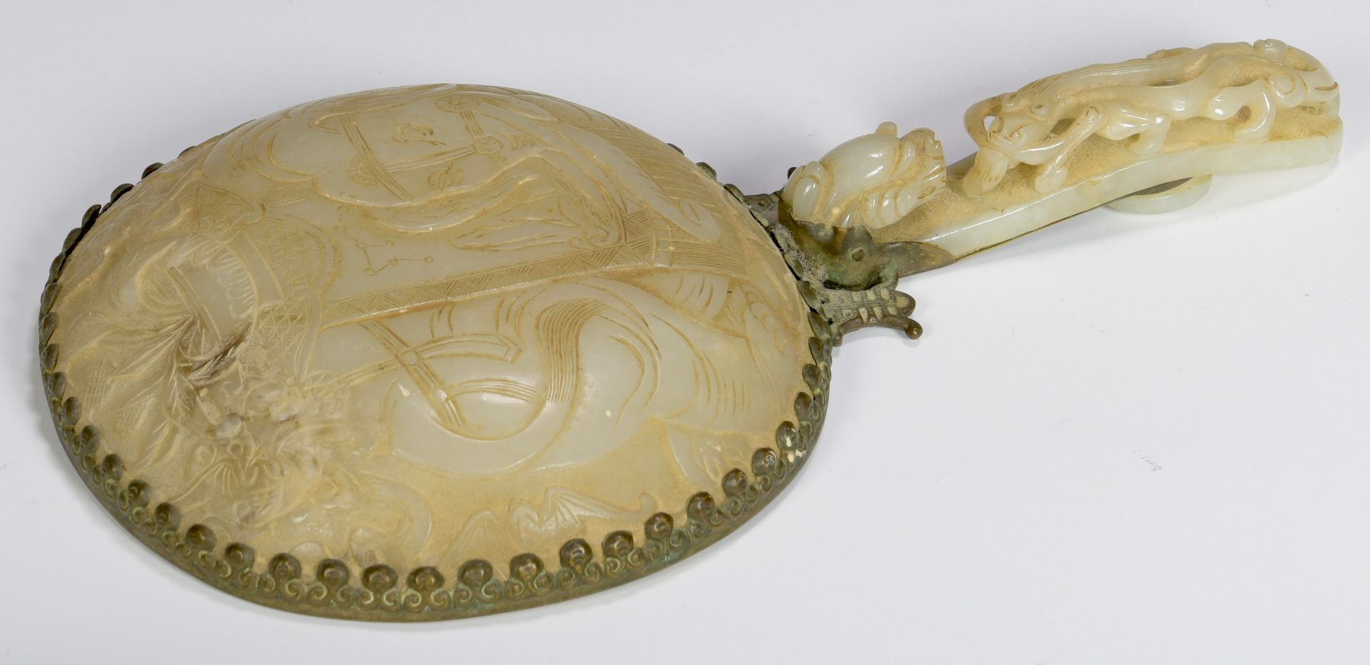 Lot 34: Chinese Carved Jade Mirror