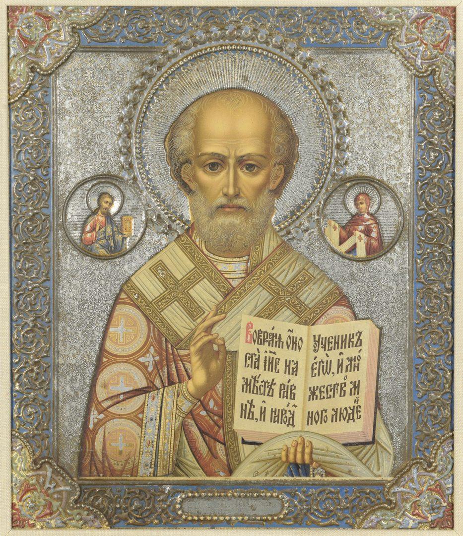Lot 362: Russian Icon, St. Nicholas
