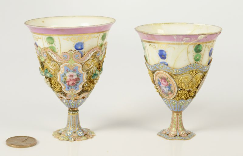 Lot 390: Pair Enameled Filigree Zarf Cups