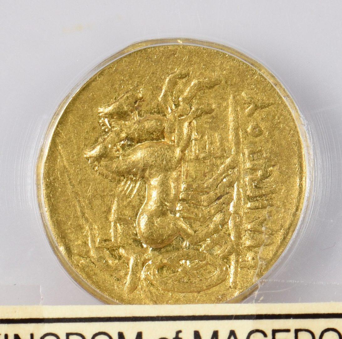 Lot 439: Philip II AV Stater, Pella Mint