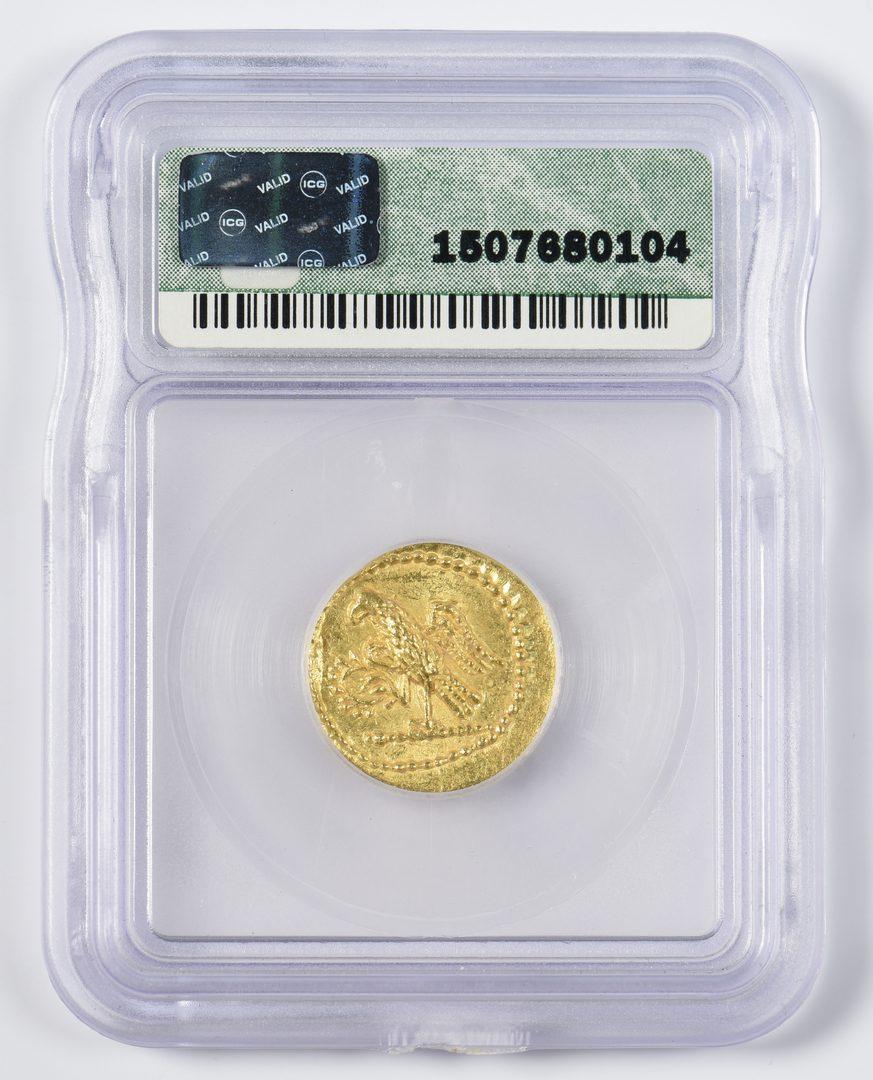Lot 444: Thracian Kings Gold AV Stater, Koson Mint