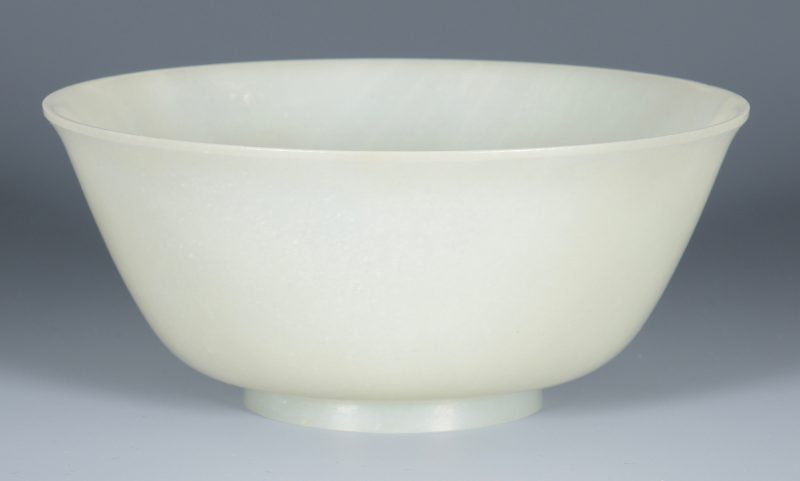 "Lot 6: Qianlong White Jade Bowl, 6 3/4"" diam."