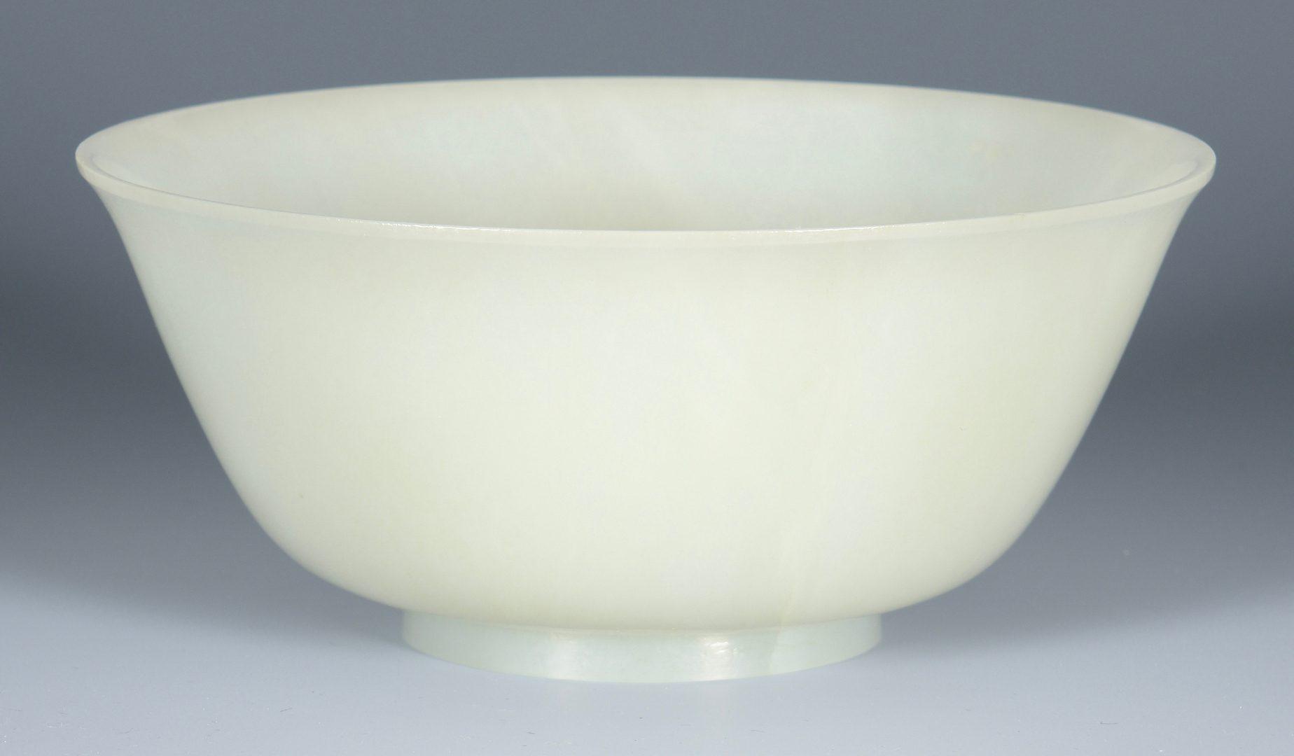 "Lot 6: Qianlong White Jade Bowl, 6 3/4"" diam."