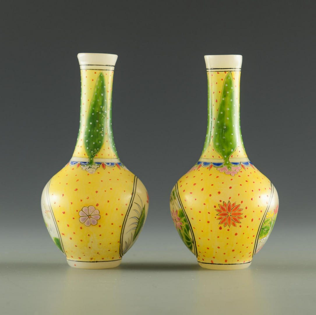 Lot 129: Pr. Miniature Peking Class Cabinet Vases