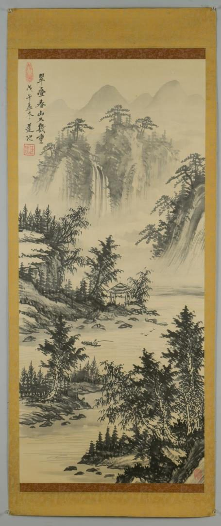 Lot 134: 3 Chinese Scrolls plus Cricket Picture