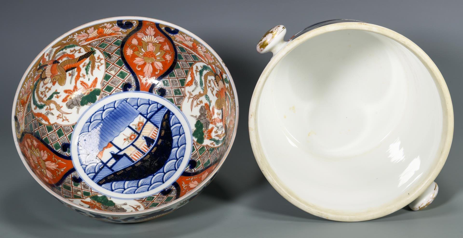 Lot 138: 4 Asian Themed Porcelain Items