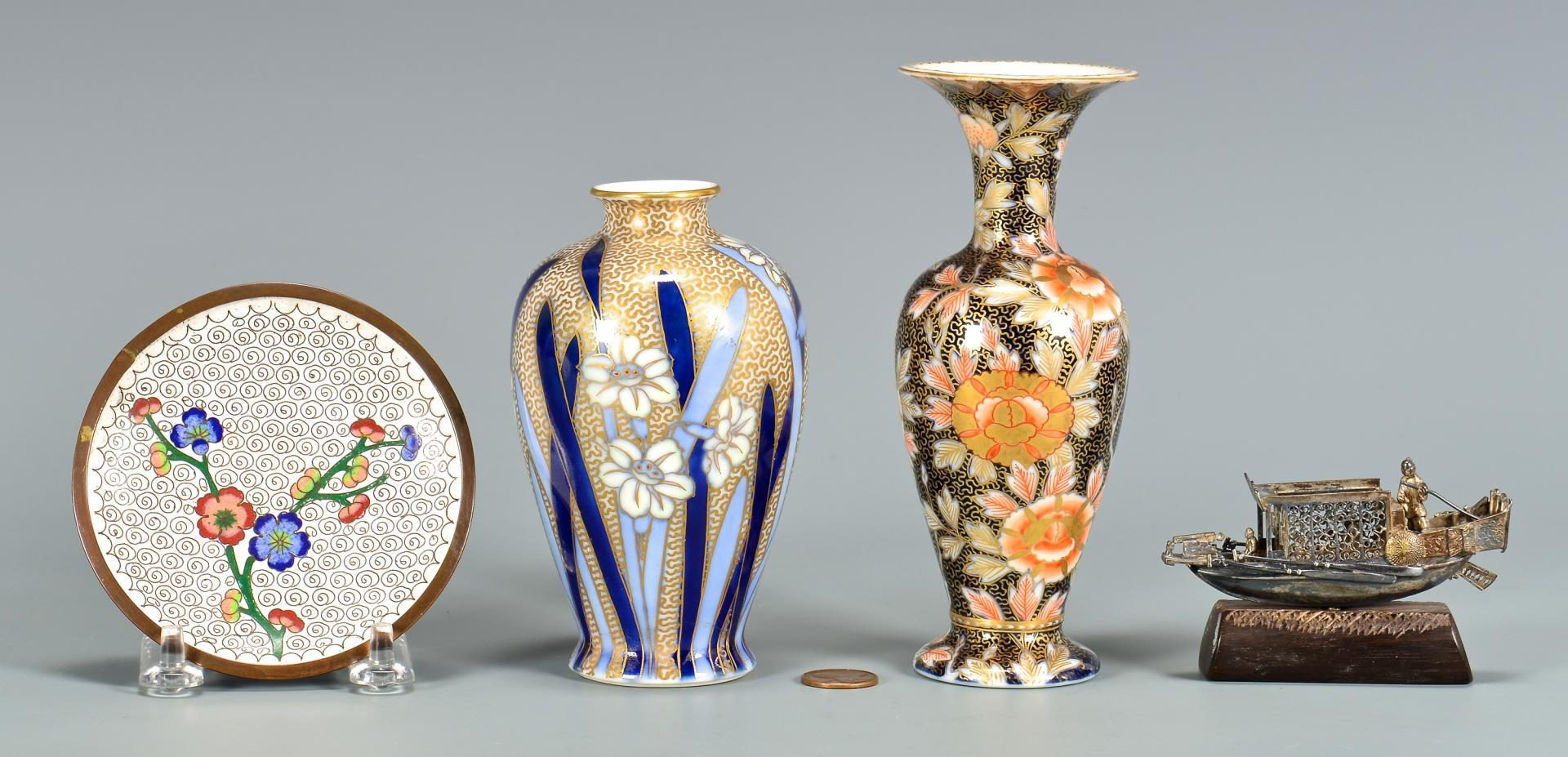 Lot 141: 4 Asian Decorative Items