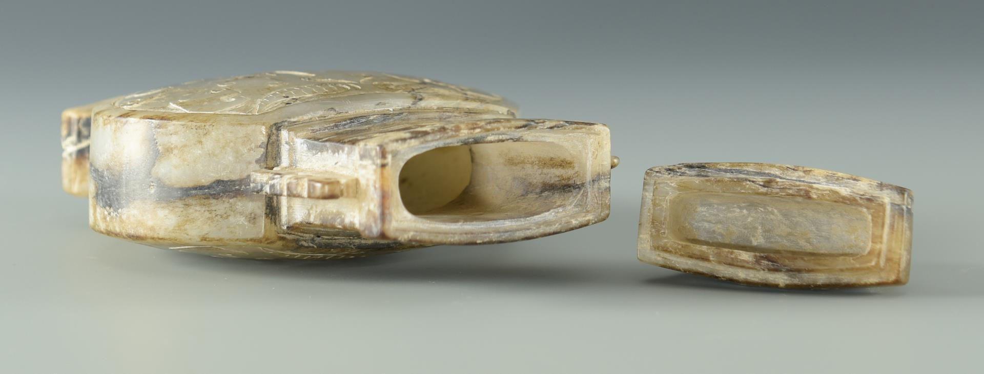 Lot 34: Chinese Archaistic Hardstone Vase