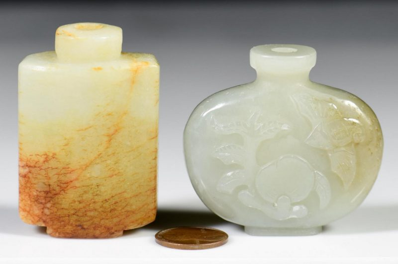 Lot 35: 2 Chinese Carved Snuff Bottles, 1 Jade