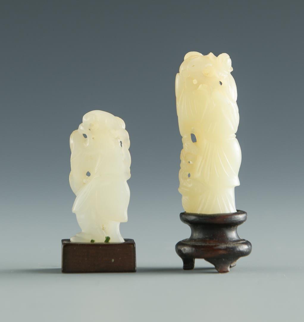 Lot 39: 2 White Jade Figures, Cinnabar Box
