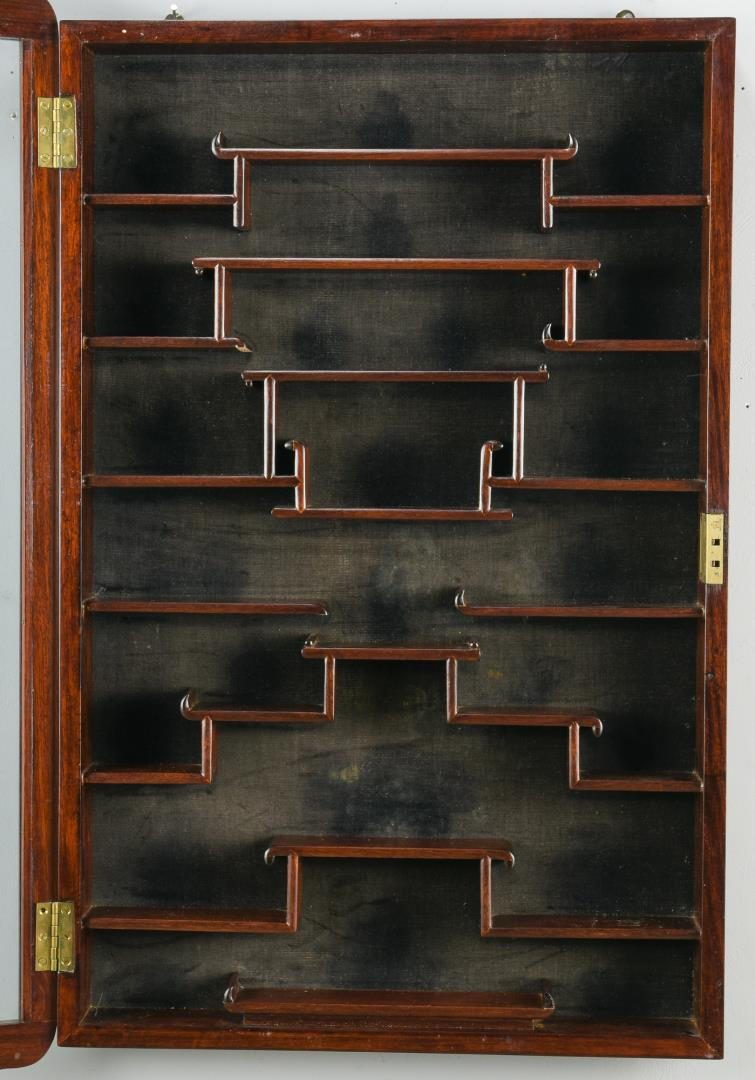 Lot 40: Chinese Rosewood Snuff Bottle Display Case