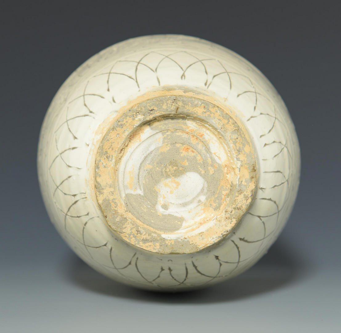 Lot 43: Chinese Cizhou Yao Amphora Vase