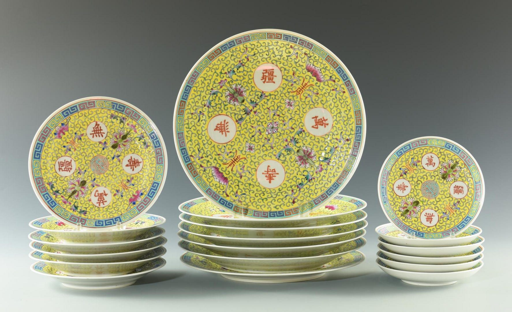 Lot 45: Large Set Chinese Famille Jaune Porcelain Dinnerware & more