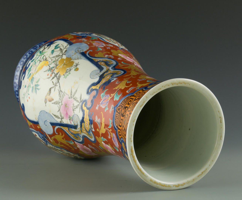 Lot 47: Japanese Hichozan Shimpo Porcelain Floor Vase