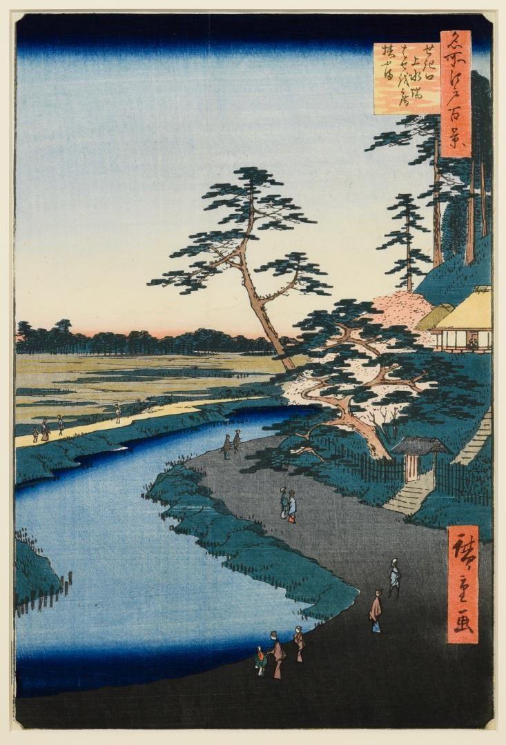 Lot 48: Utagawa Hiroshige Woodblock, 100 Views of Edo