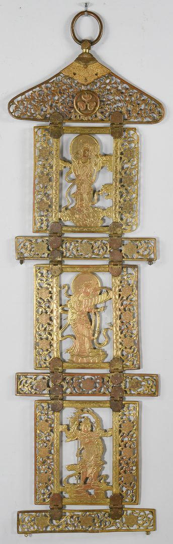 Lot 11: Japanese Gilt Copper Buddhistic Hanging