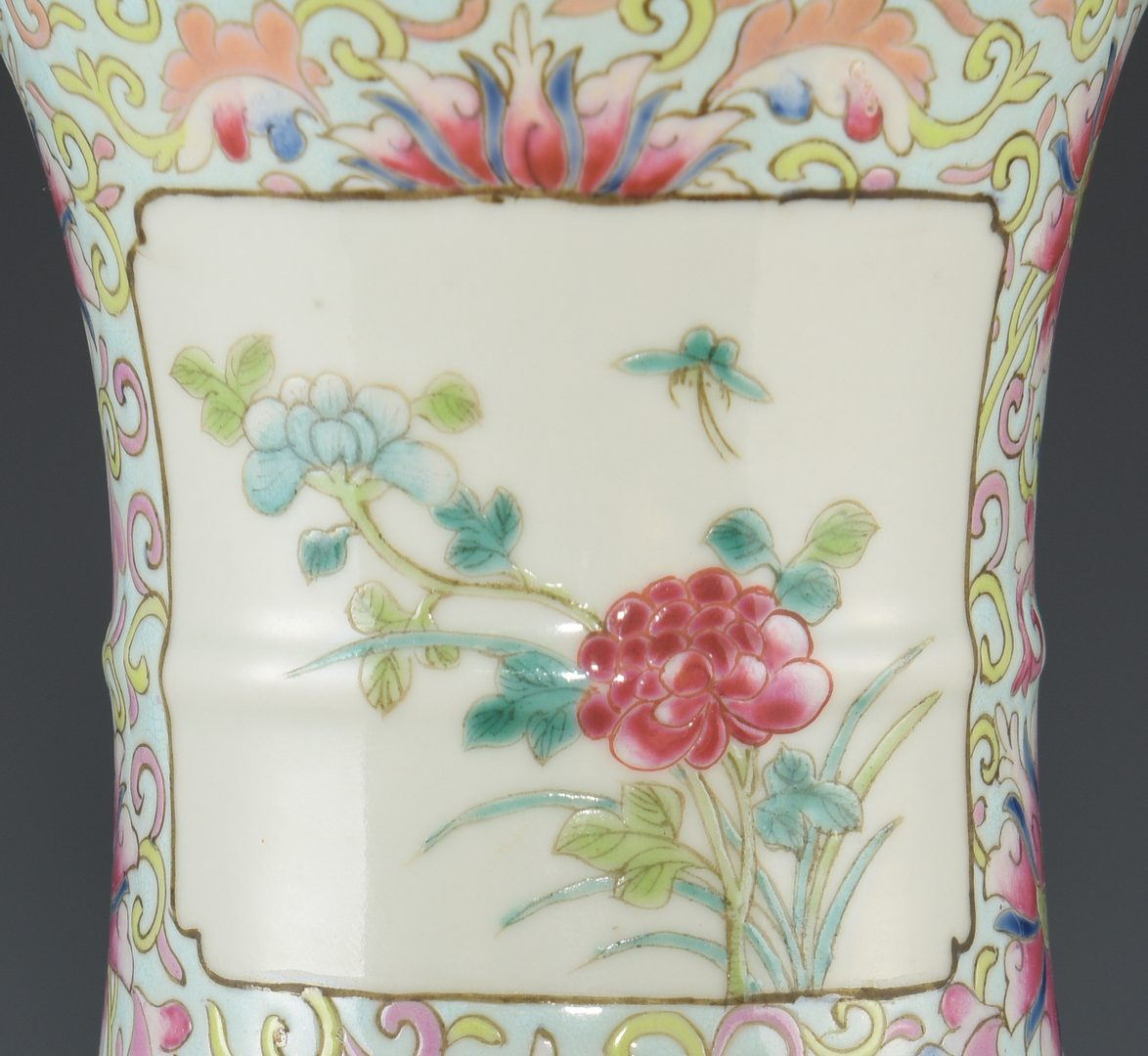 Lot 19: Qing Famille Rose Porcelain Vase