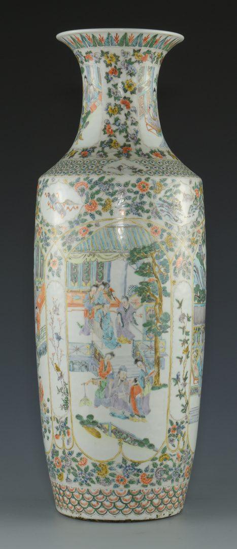Lot 20: Famille Verte Porcelain Floor Vase