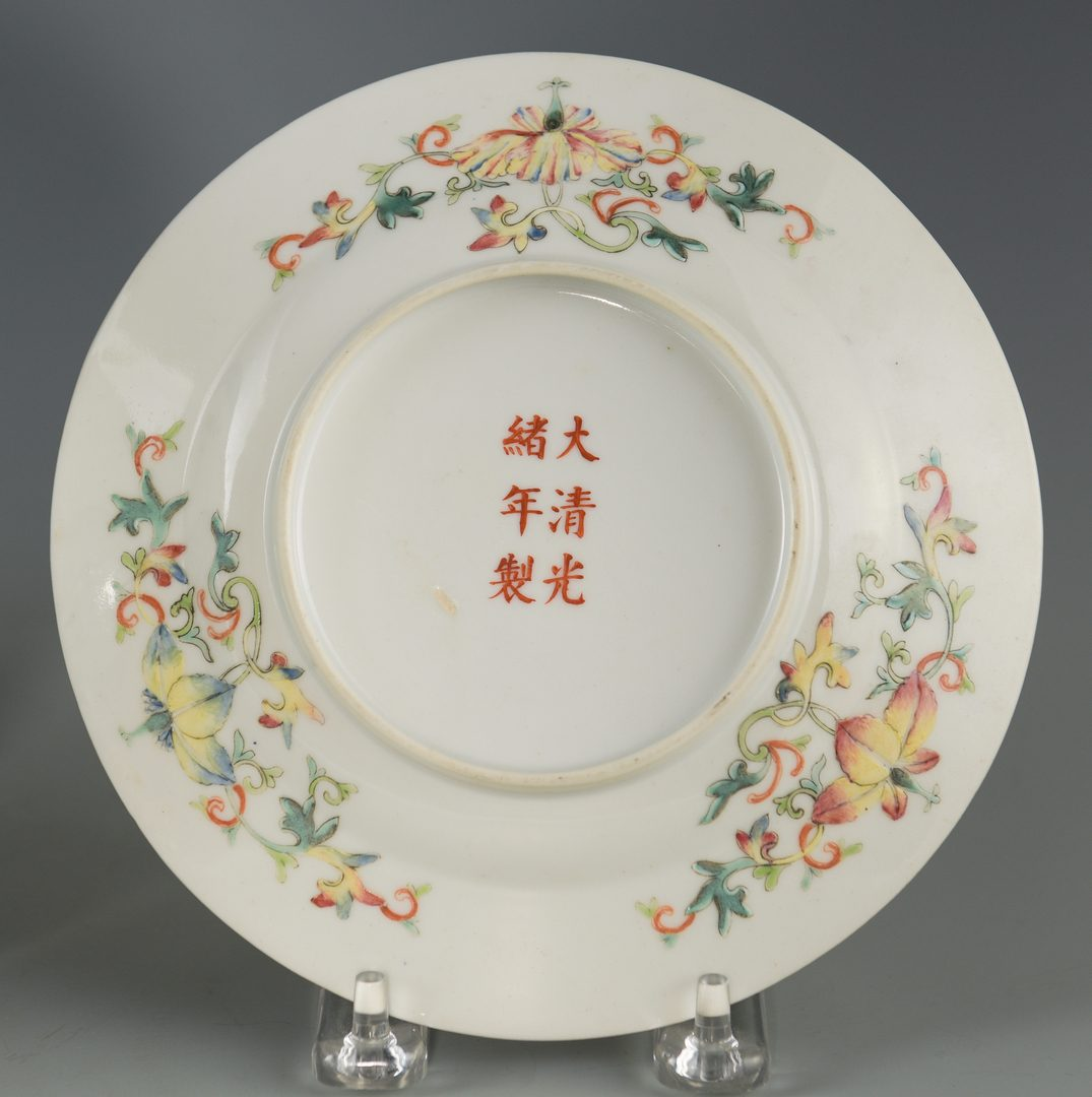 Lot 257: 3 Chinese Porcelain Items