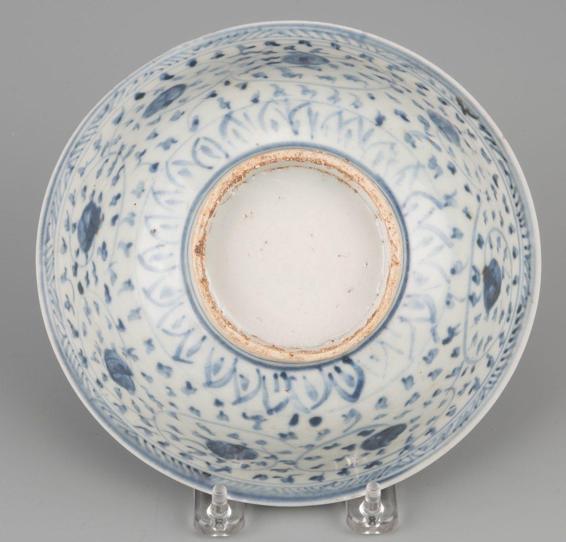 Lot 261: Asian Blue White Bowls inc Ming