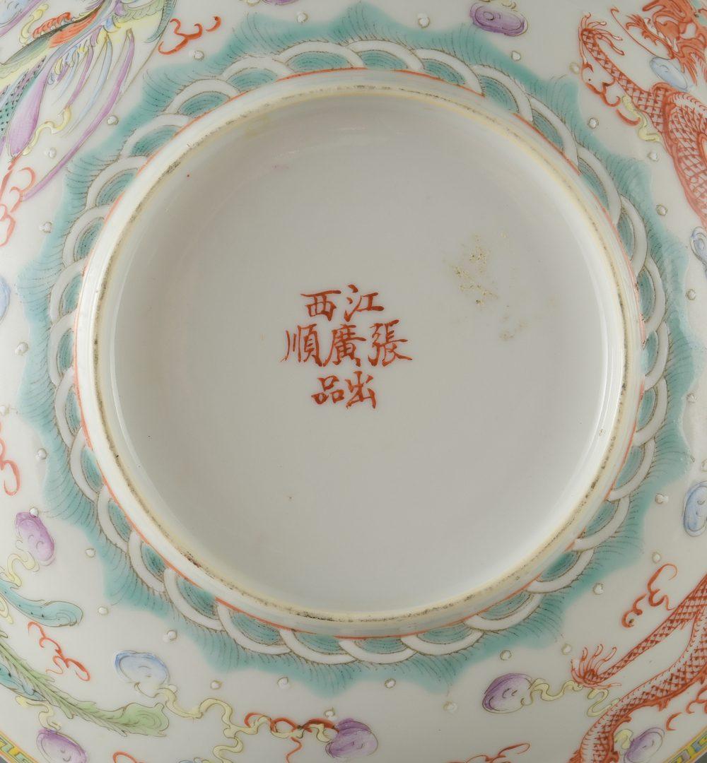 Lot 264: 2 Chinese Porcelain Dragon Bowls