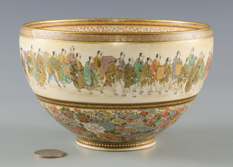 Lot 33: Meiji Satsuma Thousand Butterflies Bowl