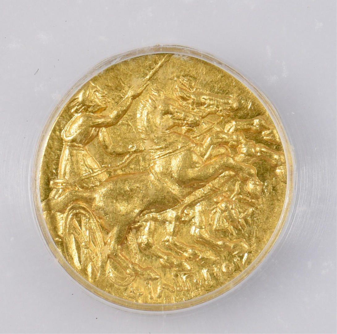 Lot 348: Philip II AV Stater, Magnesia Mint