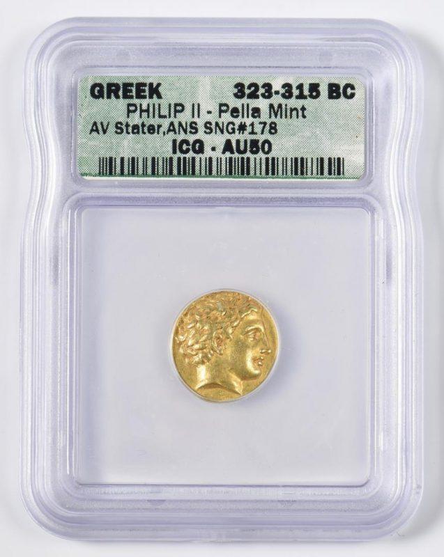 Lot 352: Philip II AV Stater, Pella Mint