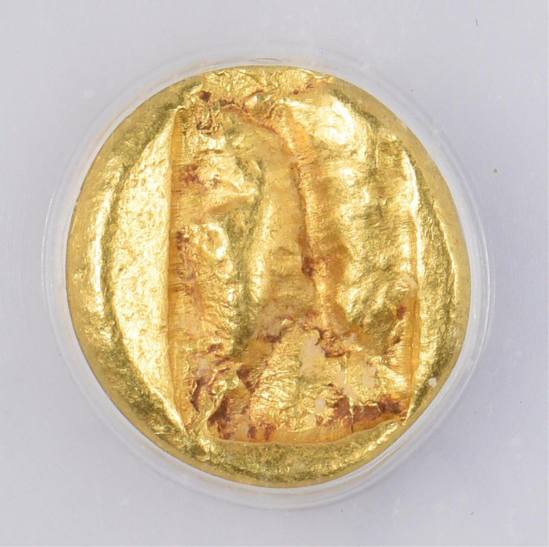 Lot 353: Achaemenid Kings Gold AV Stater, Daric, Persia