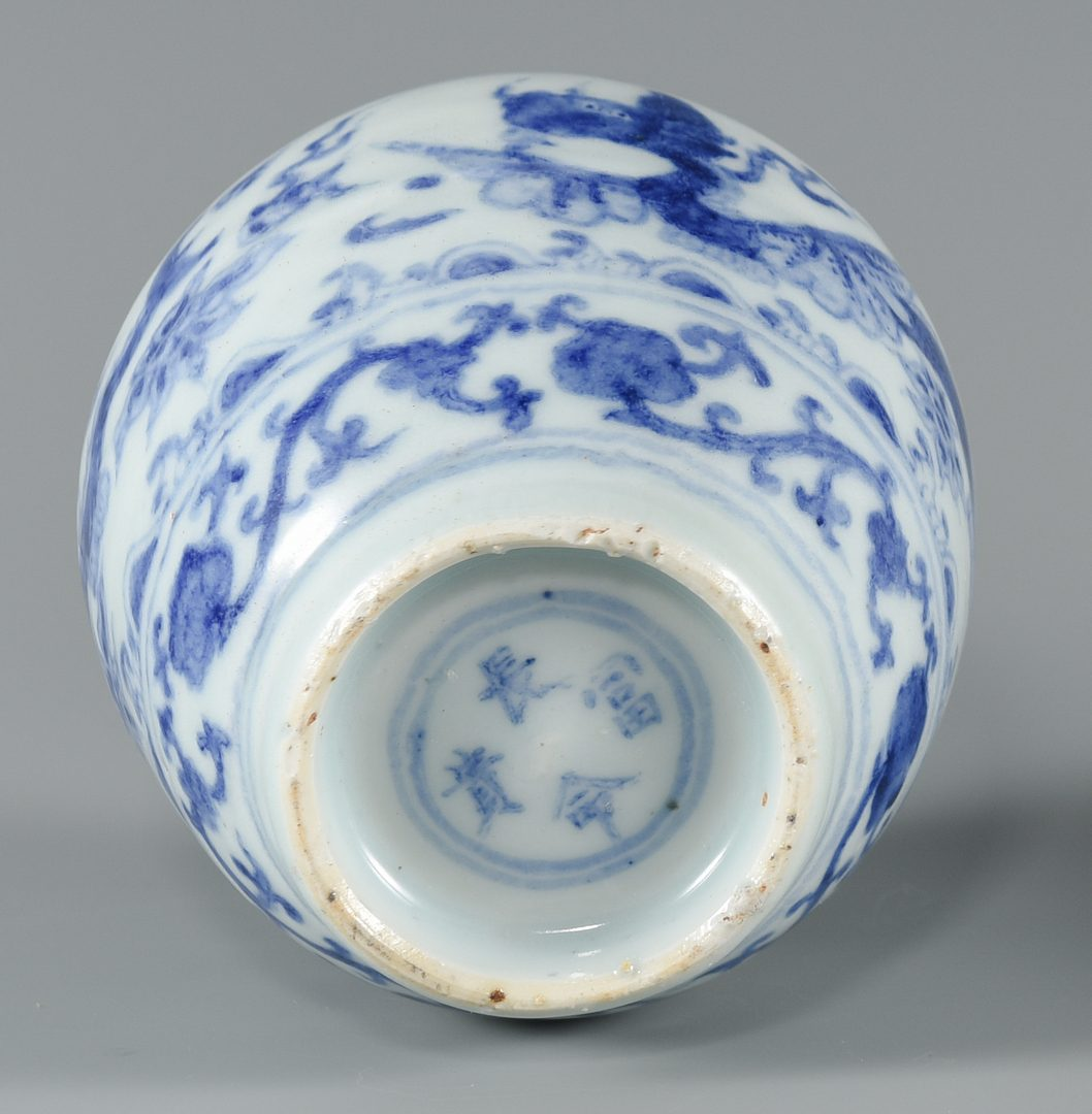 Lot 582: 2 Blue & White Chinese Porcelain Items, Dish & Ginger Jar
